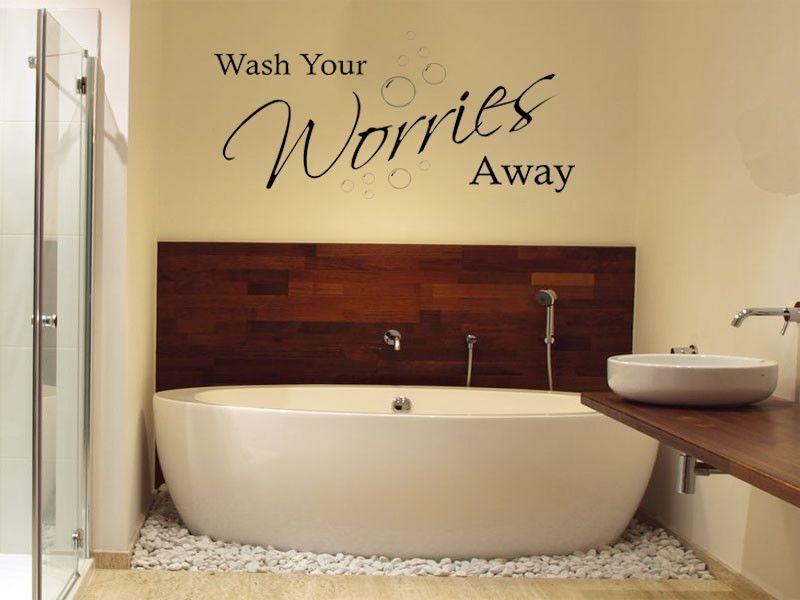 Bathroom Wash Your Worries Away Wall Art Sticker Modern